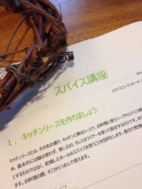 写真(6).JPG