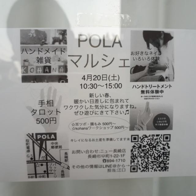 2019042008031700.jpg