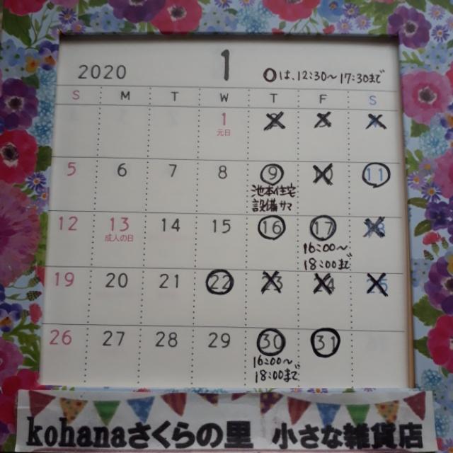 2020010910132600.jpg