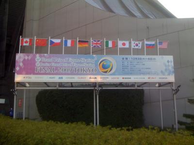 2009GPF