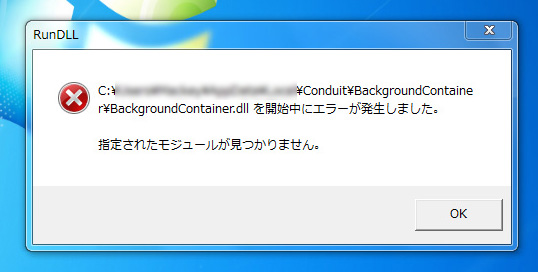 error_BackgroundContainer