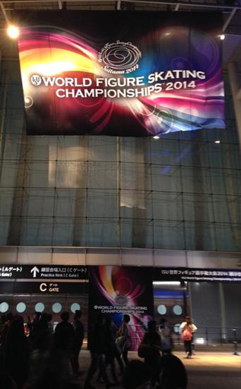 世界フィギュア2014_1