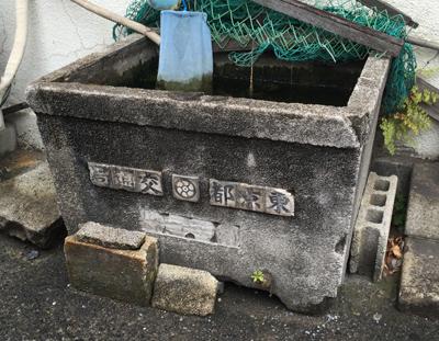 大塚車庫3