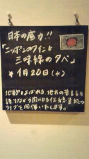 201001201829000.jpg