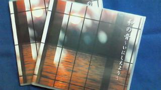 201212041901000.jpg