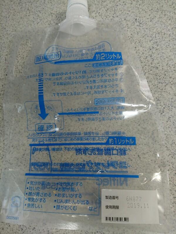 DSC_0104-600x800.JPG