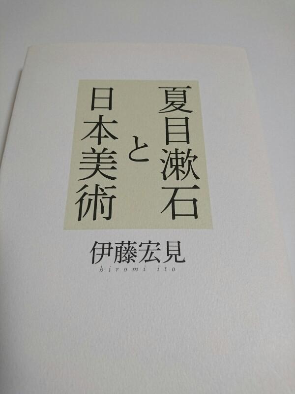 DSC_0108-600x800.JPG