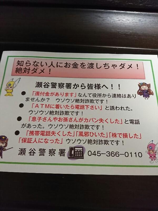 DSC_0307-600x800.JPG