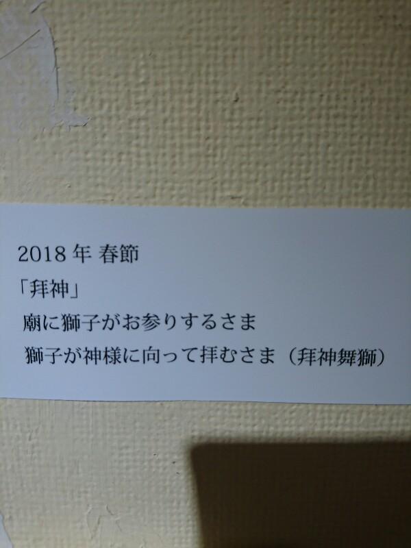 DSC_0388-600x800.JPG