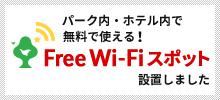bnr_wifi.png