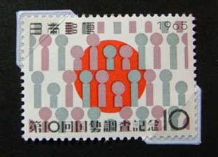 こけ切手3