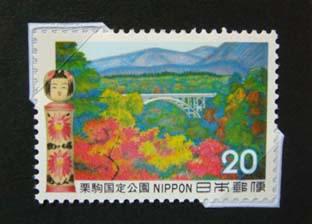 こけ切手5