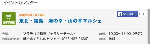 スクリーンショット 2014-02-16 7.53.54.png