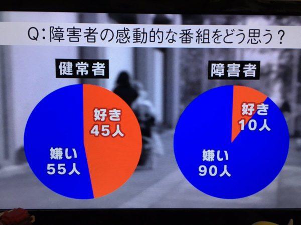 fujisan24TV9-600x450.jpg