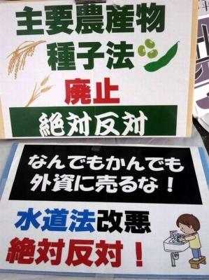 shushihouhaishi-hantai_suidoumineika-hantai.jpg