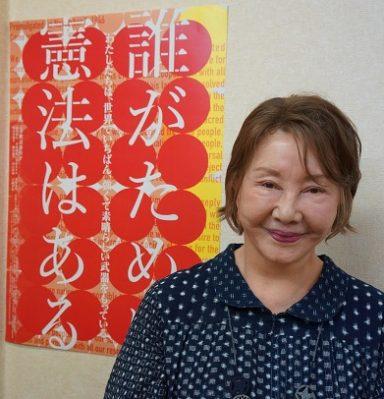 WatanabeMisako05-e1555911711330.jpg