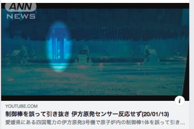 スクリーンショット 2020-01-13 21.37.38.png
