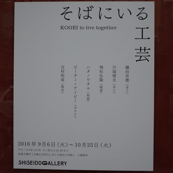 R0002075.JPG
