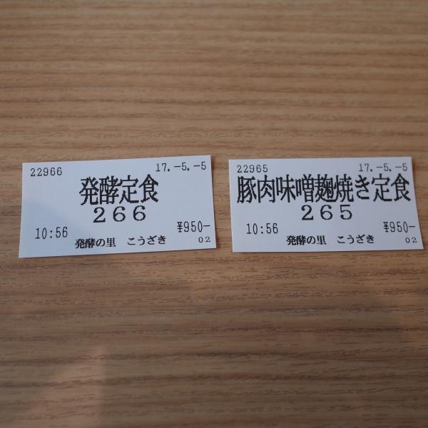 R0010237.JPG