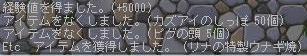 5.14.−10