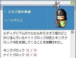 10.5.30.-37.jpg