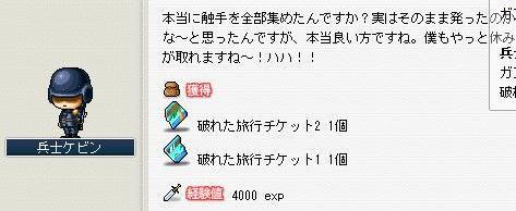10.5.30.-45.jpg