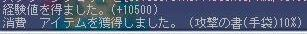 10.5.30.-52.jpg
