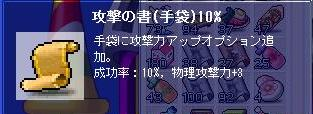 10.5.30.-53.jpg