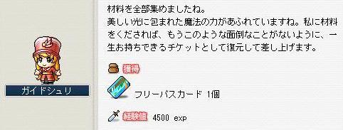 10.5.30.-62.jpg
