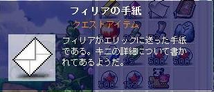 10.5.30.-66.jpg