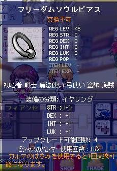 10.6.9.-95.jpg