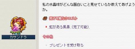 10.6.11.-8.jpg