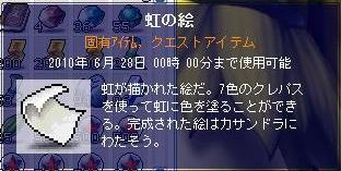 10.6.11.-9.jpg