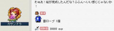 10.6.11.-10.jpg