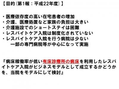 スライド1-2