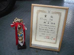 20060312fuji15.jpg