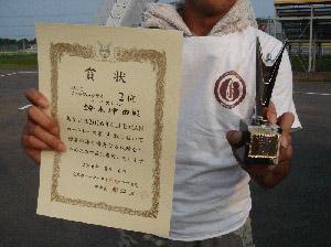 20060806tsukuba20.jpg