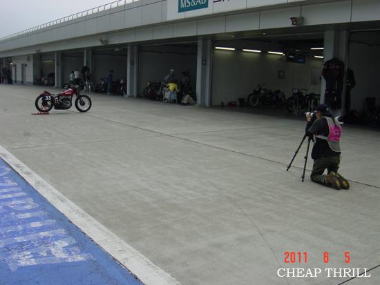 AVCC 09
