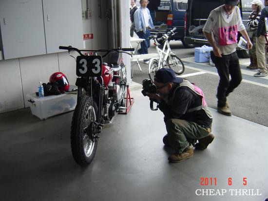 AVCC 05