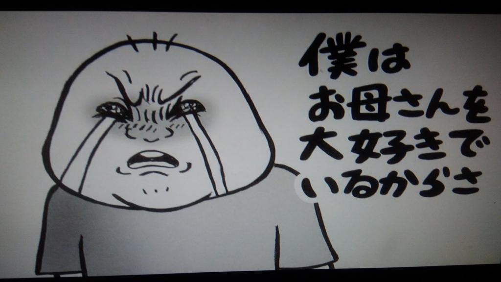 utagawataiji01