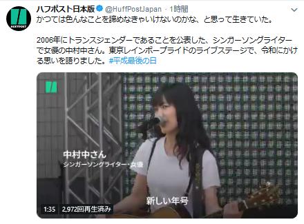 nakamuraataru2019