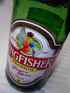カワセミビール