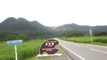 九重飯田高原の別邸へ