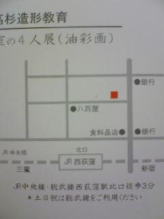 Image505.jpg