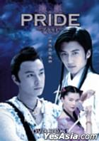 プライド DVD-BOX(1)