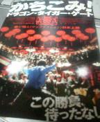 20070324_339515.JPG