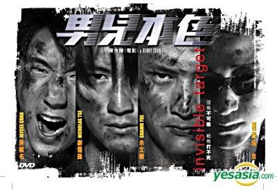 男兒本色 (DVD) (限定版) (香港版)