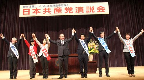 声援に応える6名の予定候補と伊藤参院予定候補(中央)