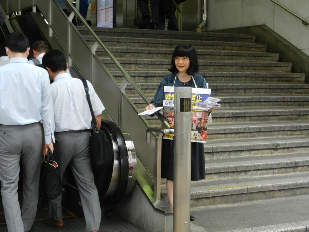 朝、朝霞台駅で宣伝しました