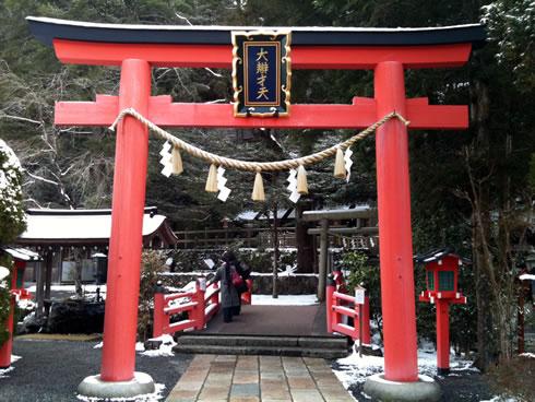 tenkawa_jin1.jpg